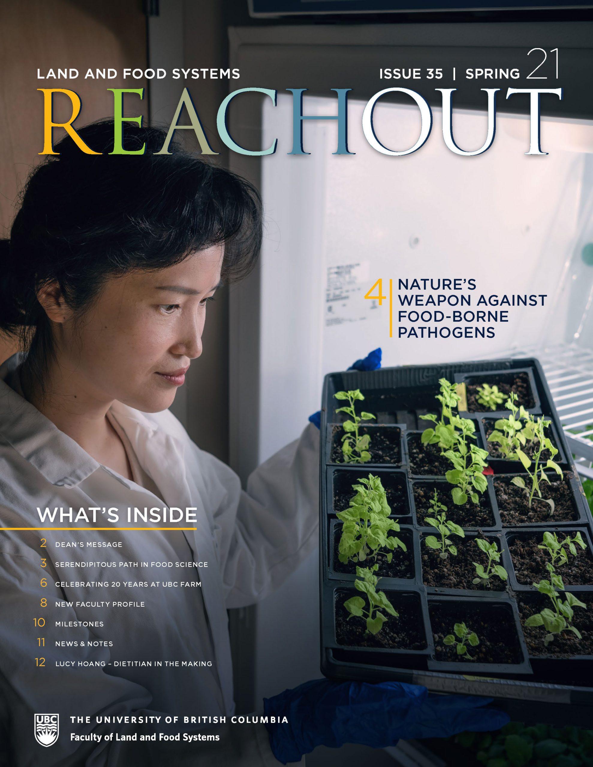 reachout cover